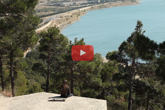 Trailer: WHEN EARTH