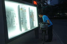 A man reading newspapers in Beijing (Photo: flickr.com; creative commons)