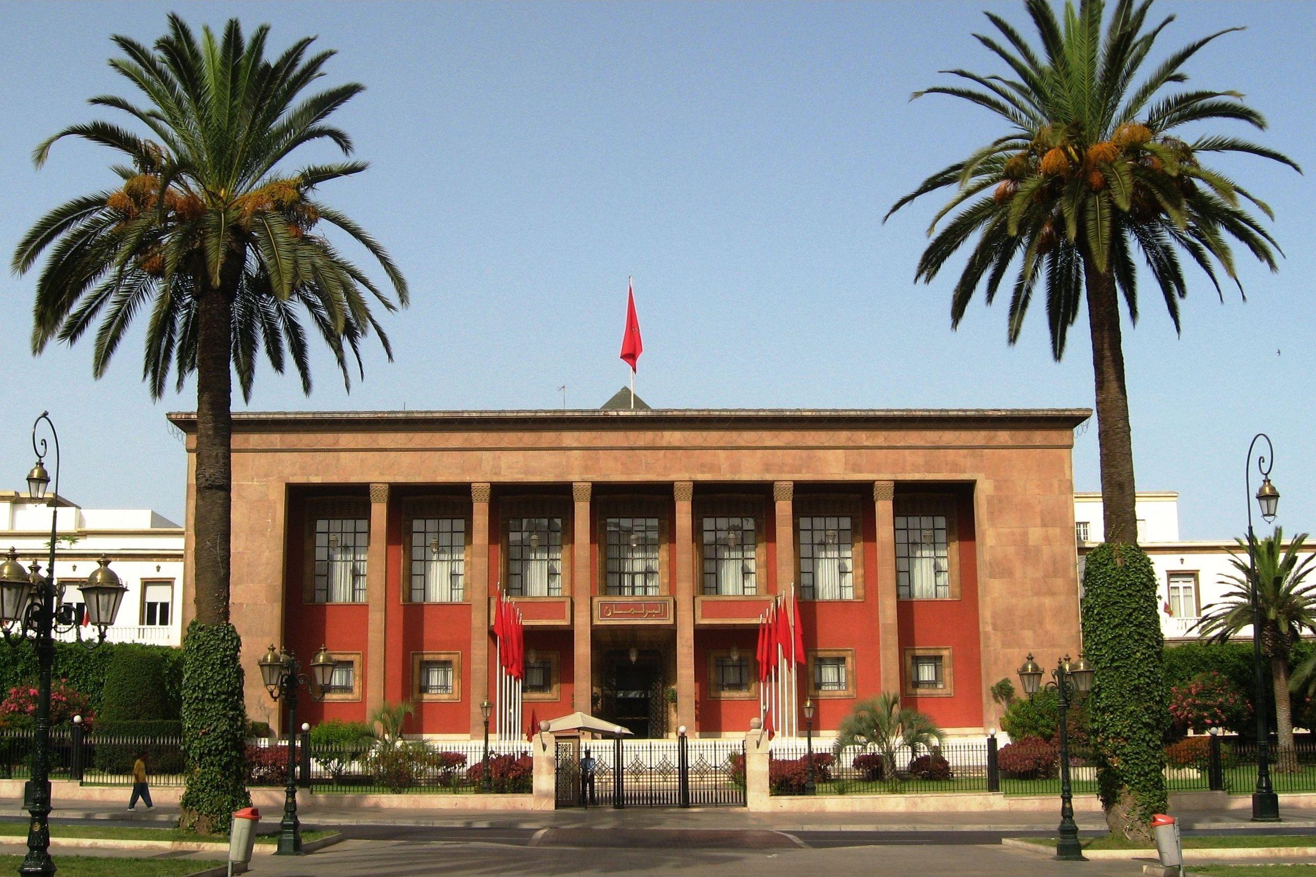 2016 Moroccan general election